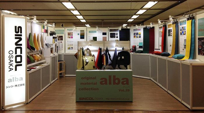 alba1news-700-390