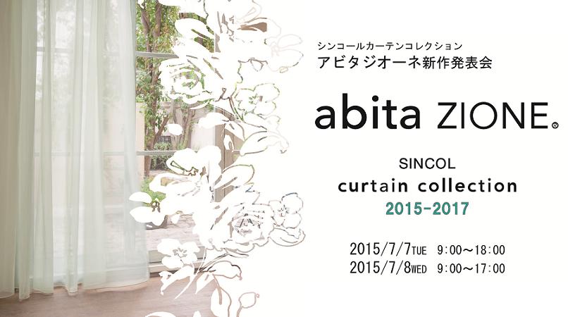 abita-open01