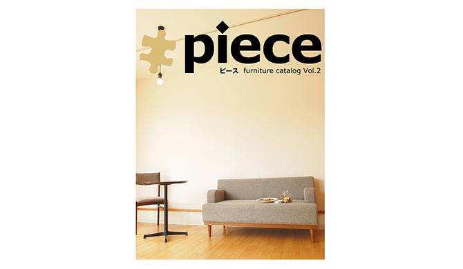 piece_vol211
