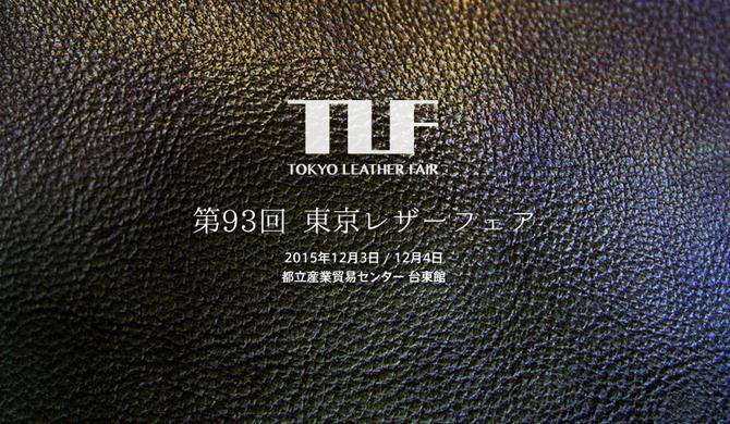 tokutyou-main-670-390