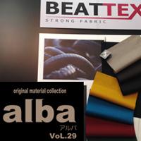 鞄・袋物・雑貨・車輌用資材 alba<アルバ>